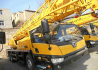 China Easily Operation XCMG Truck Crane QY30K5-I 40 Meters 30 Ton Crane Truck company